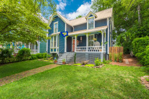 247 Deaderick Ave, Knoxville, TN 37921