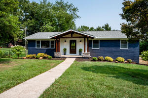 7745 SW Devonshire Drive, Knoxville, TN 37919