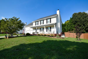 7426 Willow Trace Lane, Knoxville, TN 37938