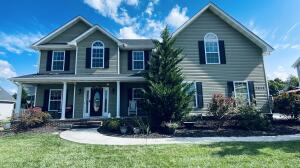 2618 Daventry Drive, Maryville, TN 37804