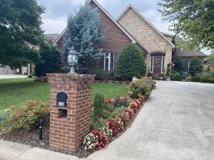 389 Olympic Drive, Lenoir City, TN 37771