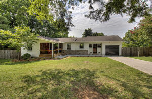 1221 Bradshaw Garden Drive, Knoxville, TN 37912