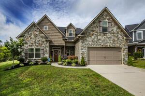 11334 Orvis Lane Lane, Knoxville, TN 37932