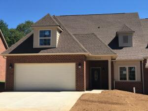 6068 Round Hill (Lot 211) Lane, Knoxville, TN 37912
