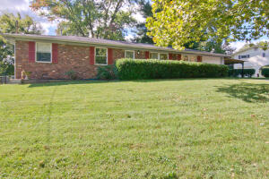 10824 Sonja Drive, Knoxville, TN 37934