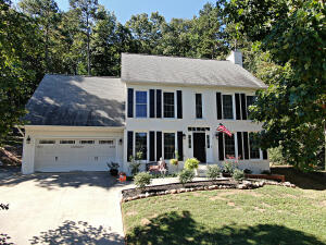 2819 Dee Peppers Drive, Knoxville, TN 37931