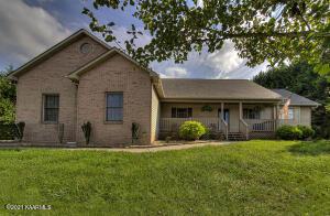 1463 Dewberry Lane, Sevierville, TN 37862