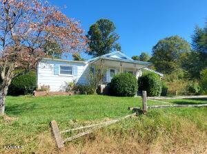 1133 Reed Patch Rd, Jonesville, VA 24263