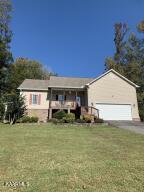 206 Red Bud Drive, Harriman, TN 37748
