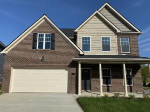 780 Fountain View Cove, Lexington, KY 40514