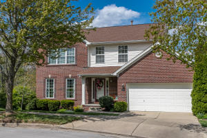 481 Alderbrook Way, Lexington, KY 40515