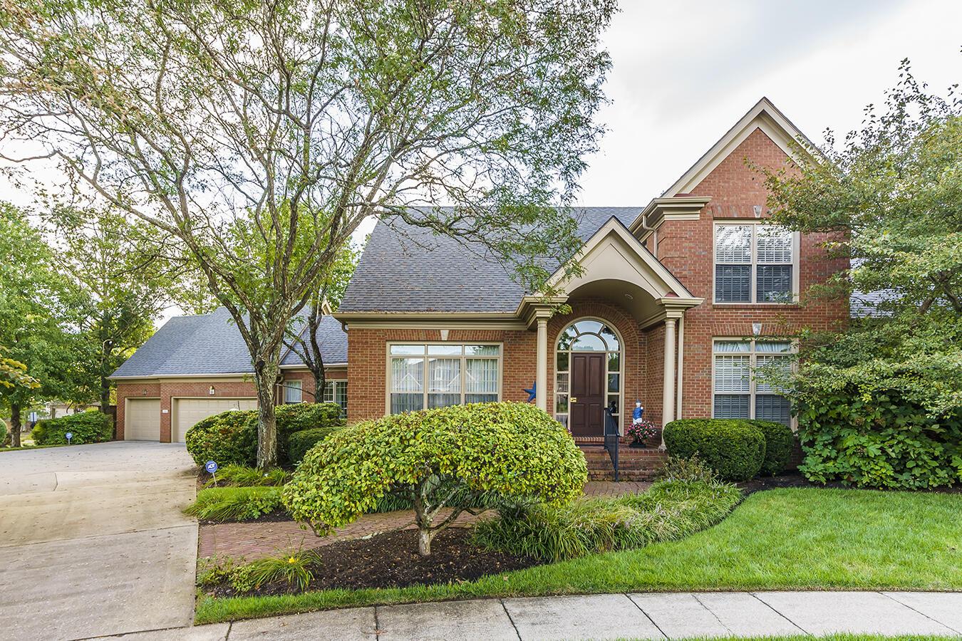 2500 Mansion View Court, Lexington, KY 40513