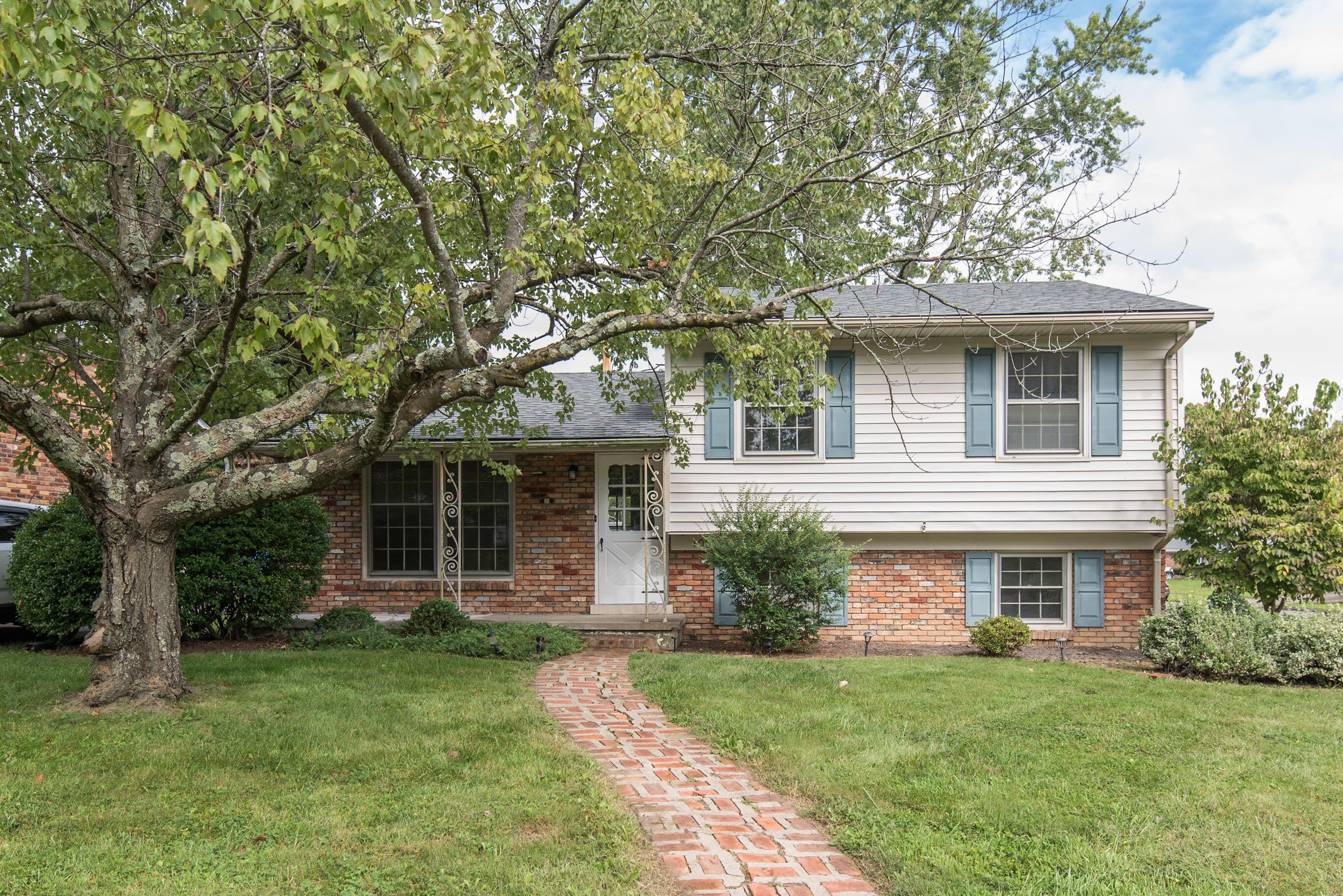 1003 Pine Bloom Drive, Lexington, KY 40504