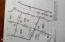 LOT 95 NE Wave Lane, Lincoln City, OR 97367 - Lot 95 Plat Map