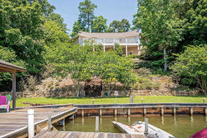231 Lakeview Ridge Circle, Dadeville, AL 36853