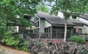 67 Lakeview Drive 10-D, Alexander City, AL 35010