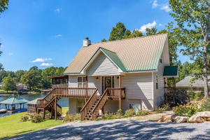452 LOCKLEAR DRIVE, Jacksons Gap, AL 36861