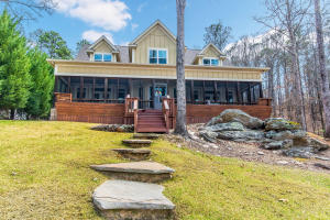 421 Windy Wood Rd, Alexander City, AL 35010