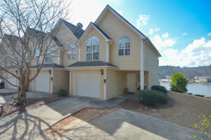 128 River Ridge A-4 Rd, Alexander City, AL 35010