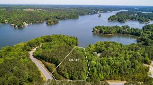 Lot 61 Hickory, Alexander City, AL 36861