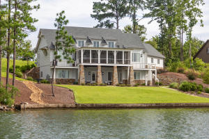 1809 South Ridge, Alexander City, AL 35010