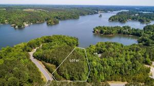 Lot 61 Hickory Trl, Alexander City, AL 36861