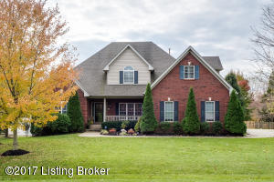 Welcome to Briar Hill Estates in Oldham County