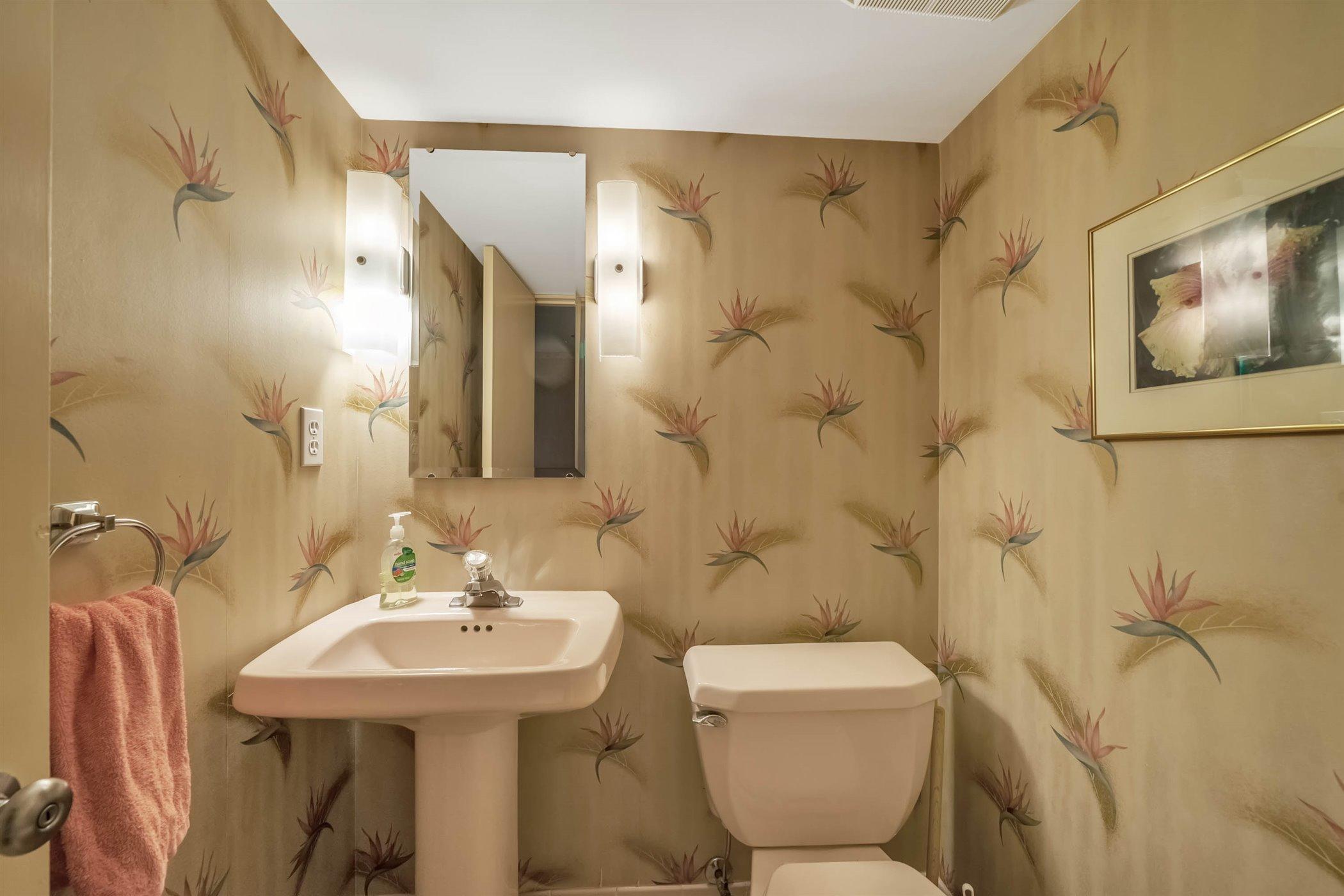 820 Southlawn Ave - LOWER LEVEL Half Bathroom - 44