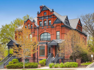 Welcome to 225 Eagle Pkwy! Built in 1884 and best known as the Armstrong Quinlan mansion. Originally located next to the Excel Energy Center, the mansion was moved to it's current location in 2001 and renovated into condos.