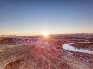 Nhn Heavens View Lane, Great Falls, MT 59404