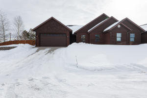 103 Perry Place, Kalispell, MT 59901