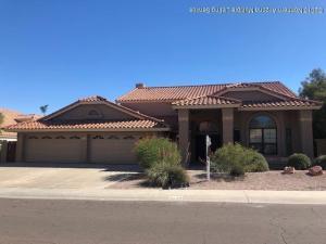 3335 E Desert Flower Lane, Phoenix, AZ 85048