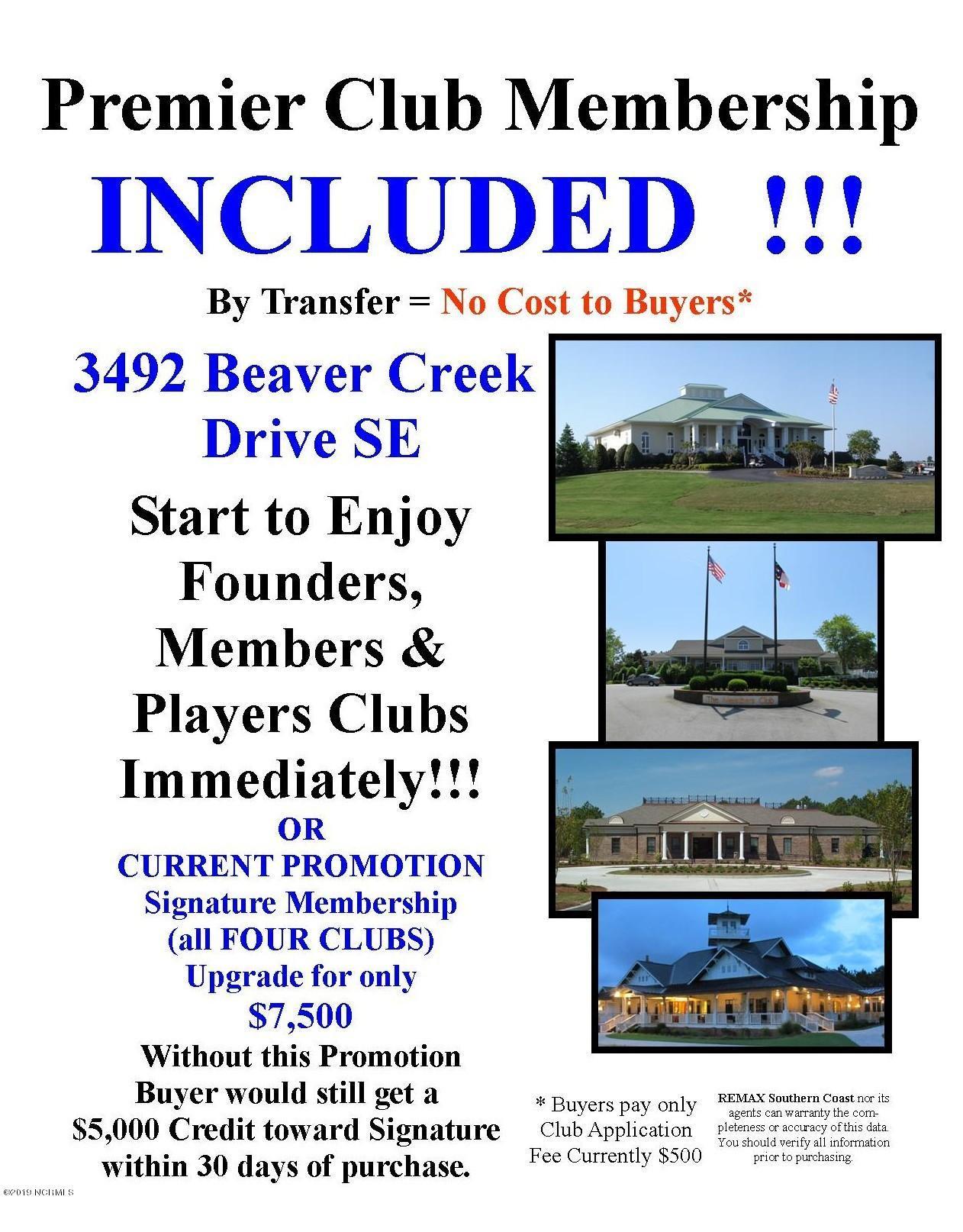 3492 Beaver Creek Drive Southport, NC 28461