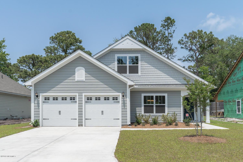 1543 Grove Lane Wilmington, NC 28409