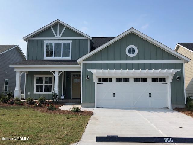 2373 Lakeside Circle Wilmington, NC 28401