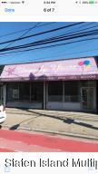 1834 Hylan Boulevard, Staten Island, NY 10305