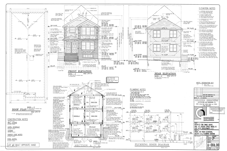 Two Family - Detached 449 Deisius Street  Staten Island, NY 10312, MLS-1125198-4