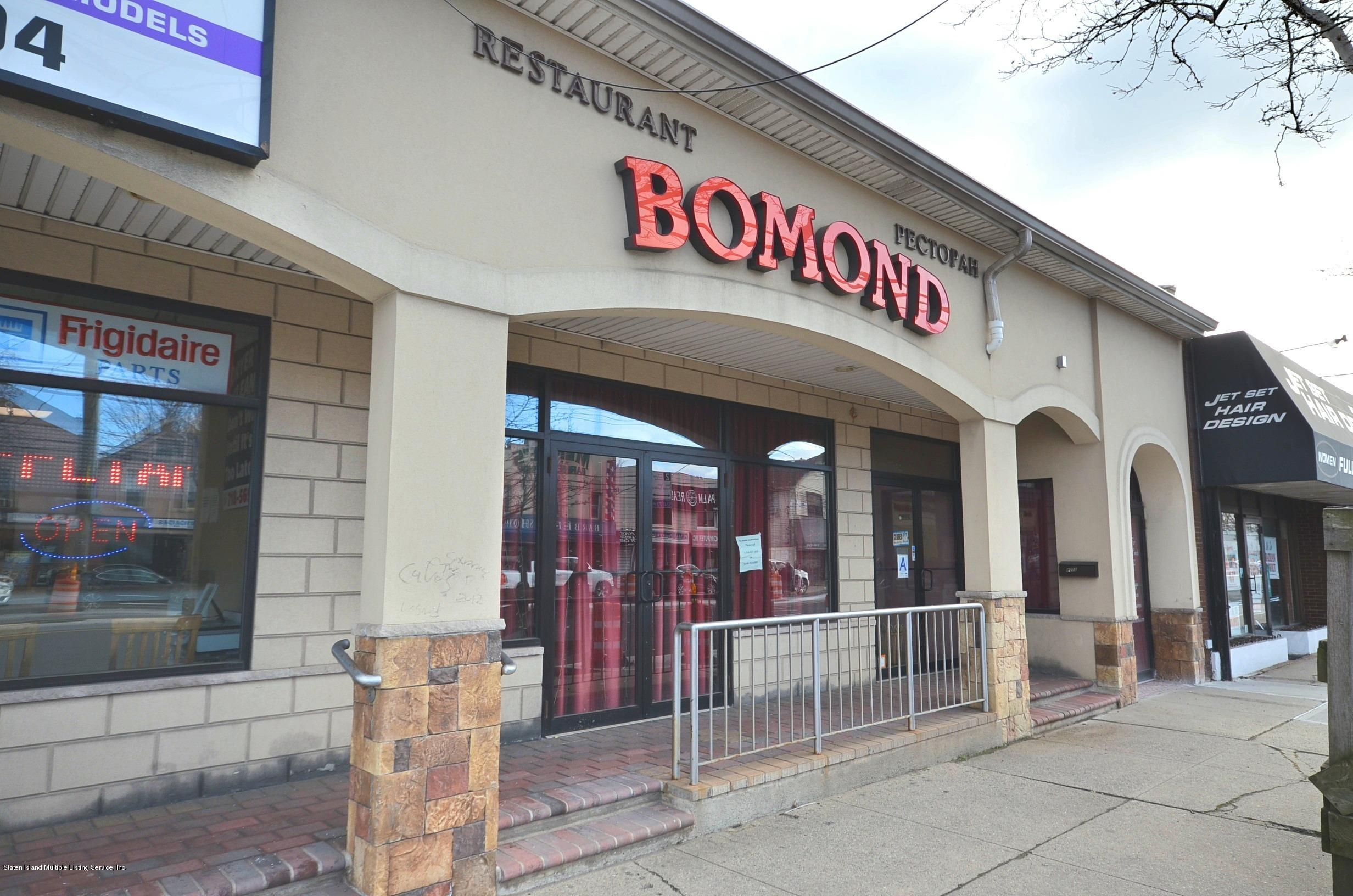Food and Beverage in Great Kills - 4072 Hylan Boulevard  Staten Island, NY 10308