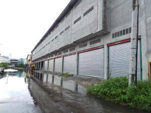 Galera En Ventaen Colón, Colon, Panama, PA RAH: 14-1200