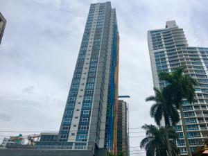 Oficina En Ventaen Panama, Bellavista, Panama, PA RAH: 17-4134