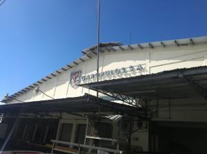 Galera En Ventaen Panama, Ricardo J Alfaro, Panama, PA RAH: 17-7041
