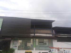 Local Comercial En Alquileren Panama, Parque Lefevre, Panama, PA RAH: 18-2395