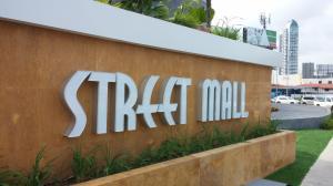 Local Comercial En Alquileren Panama, Via Brasil, Panama, PA RAH: 18-2398