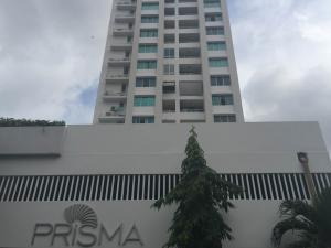 Apartamento En Alquileren Panama, Parque Lefevre, Panama, PA RAH: 18-3322