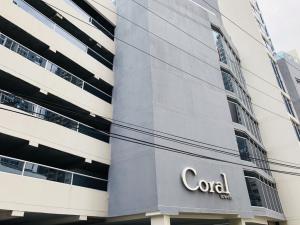 Apartamento En Ventaen Panama, Carrasquilla, Panama, PA RAH: 18-3999
