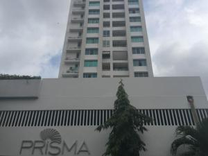Apartamento En Alquileren Panama, Parque Lefevre, Panama, PA RAH: 18-7032