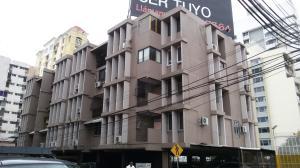 Apartamento En Alquileren Panama, El Carmen, Panama, PA RAH: 18-7264