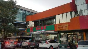 Local Comercial En Alquileren Panama, El Dorado, Panama, PA RAH: 19-977