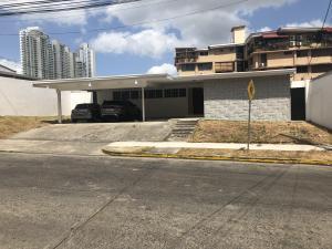 Local Comercial En Alquileren Panama, El Carmen, Panama, PA RAH: 19-2867