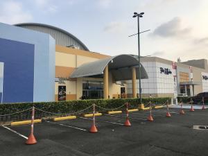Local Comercial En Alquileren Panama, Albrook, Panama, PA RAH: 19-4269
